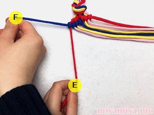 幾何学模様(ネイティブ柄)ミサンガの作り方手順78