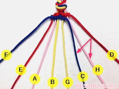 幾何学模様(ネイティブ柄)ミサンガの作り方手順87