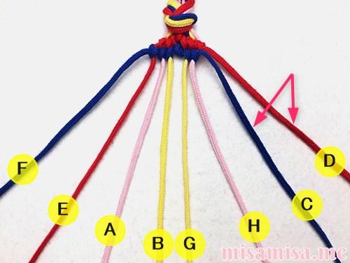 幾何学模様(ネイティブ柄)ミサンガの作り方手順94