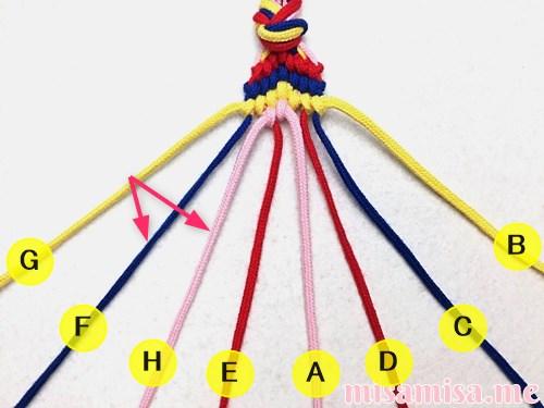 幾何学模様(ネイティブ柄)ミサンガの作り方手順164