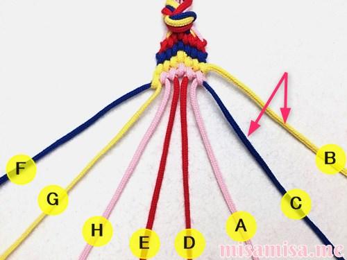 幾何学模様(ネイティブ柄)ミサンガの作り方手順194
