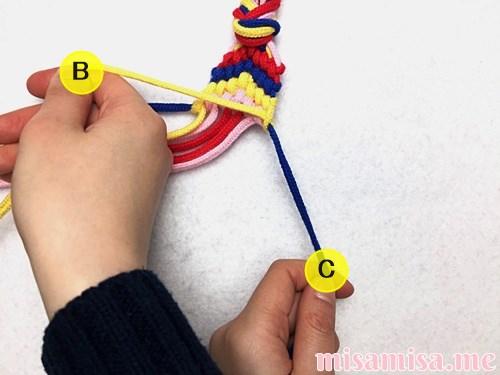 幾何学模様(ネイティブ柄)ミサンガの作り方手順197