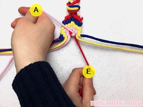 幾何学模様(ネイティブ柄)ミサンガの作り方手順232