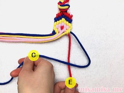 幾何学模様(ネイティブ柄)ミサンガの作り方手順244