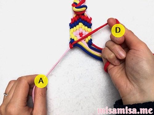 幾何学模様(ネイティブ柄)ミサンガの作り方手順274