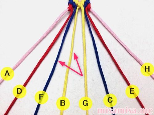 幾何学模様(ネイティブ柄)ミサンガの作り方手順306
