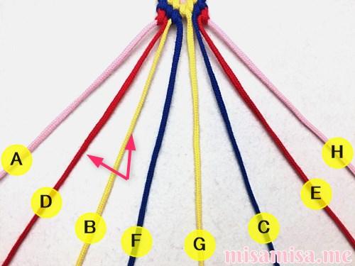 幾何学模様(ネイティブ柄)ミサンガの作り方手順313