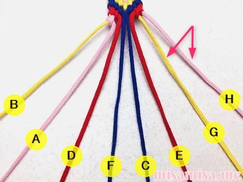 幾何学模様(ネイティブ柄)ミサンガの作り方手順341