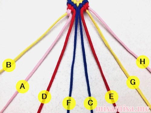 幾何学模様(ネイティブ柄)ミサンガの作り方手順340