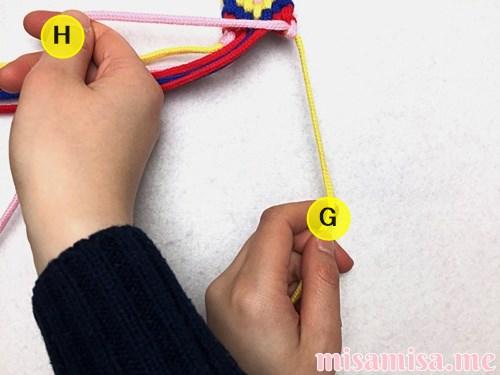 幾何学模様(ネイティブ柄)ミサンガの作り方手順344