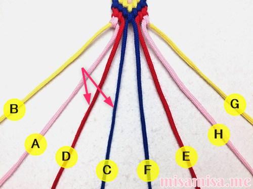 幾何学模様(ネイティブ柄)ミサンガの作り方手順355