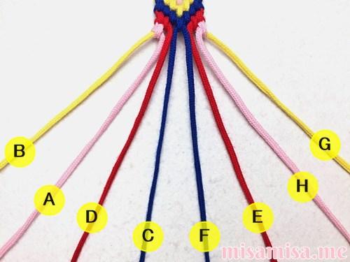 幾何学模様(ネイティブ柄)ミサンガの作り方手順354