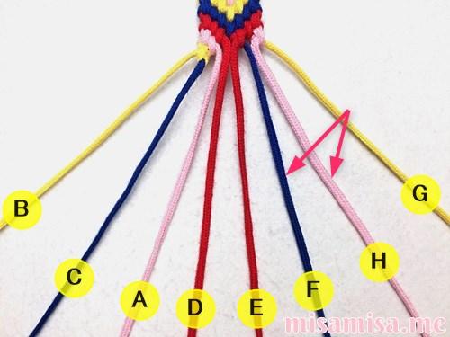 幾何学模様(ネイティブ柄)ミサンガの作り方手順384