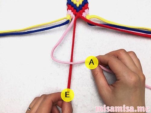 幾何学模様(ネイティブ柄)ミサンガの作り方手順407