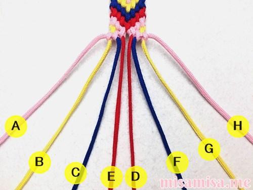 幾何学模様(ネイティブ柄)ミサンガの作り方手順449