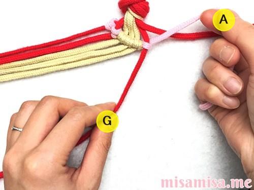 ギンガムチェック柄ミサンガの作り方手順40