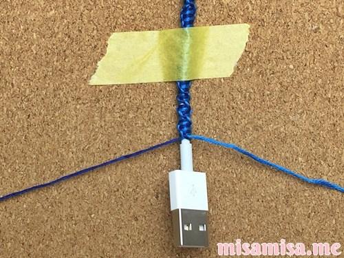 充電ケーブルミサンガの作り方手順21