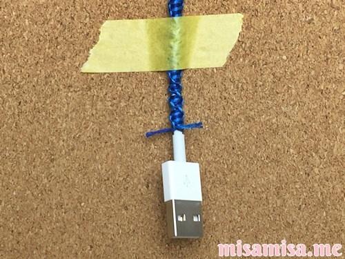 充電ケーブルミサンガの作り方手順22