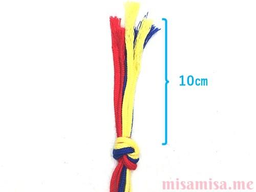 3色6本のモザイク模様ミサンガの作り方手順1