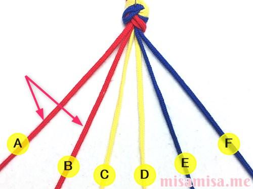 3色6本のモザイク模様ミサンガの作り方手順3