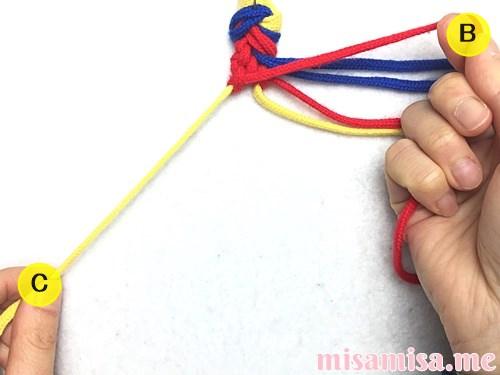 3色6本のモザイク模様ミサンガの作り方手順29