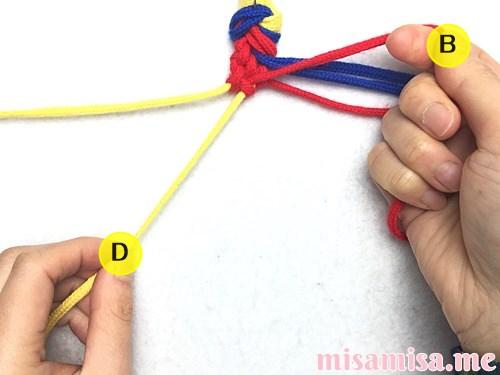 3色6本のモザイク模様ミサンガの作り方手順34