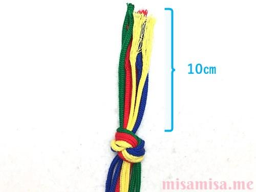 4色8本のモザイク模様ミサンガの作り方手順1