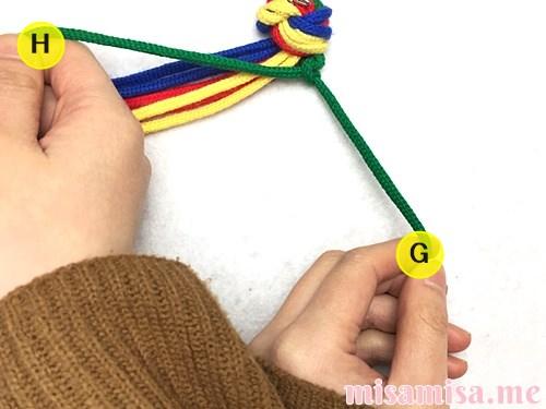 4色8本のモザイク模様ミサンガの作り方手順8