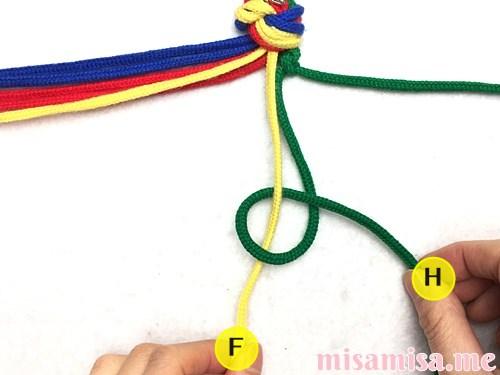 4色8本のモザイク模様ミサンガの作り方手順12