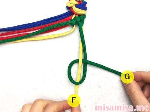 4色8本のモザイク模様ミサンガの作り方手順28