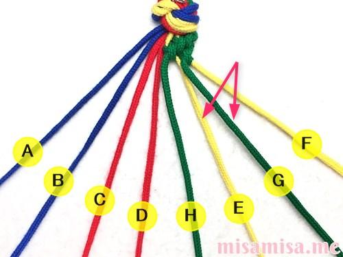 4色8本のモザイク模様ミサンガの作り方手順31