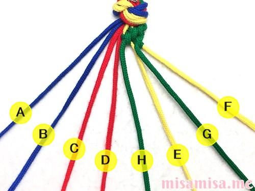 4色8本のモザイク模様ミサンガの作り方手順30