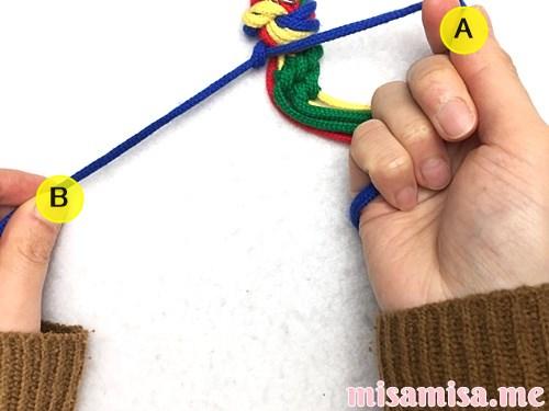 4色8本のモザイク模様ミサンガの作り方手順41