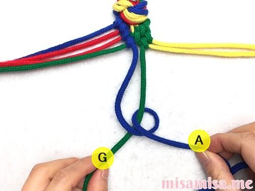 4色8本のモザイク模様ミサンガの作り方手順68