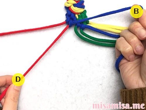 4色8本のモザイク模様ミサンガの作り方手順85