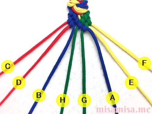 4色8本のモザイク模様ミサンガの作り方手順86
