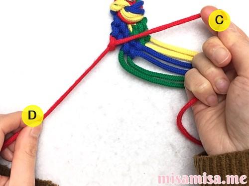 4色8本のモザイク模様ミサンガの作り方手順106