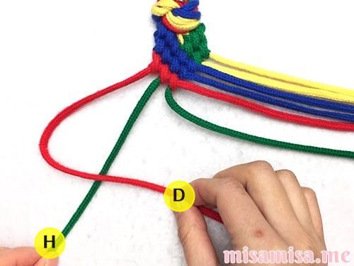 4色8本のモザイク模様ミサンガの作り方手順123