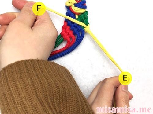 4色8本のモザイク模様ミサンガの作り方手順139