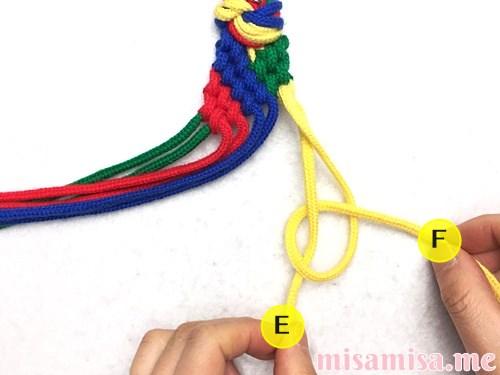 4色8本のモザイク模様ミサンガの作り方手順140
