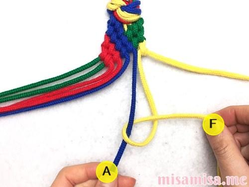 4色8本のモザイク模様ミサンガの作り方手順145