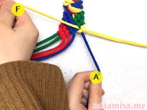 4色8本のモザイク模様ミサンガの作り方手順146