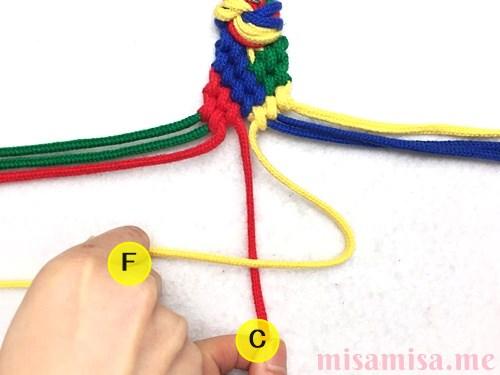 4色8本のモザイク模様ミサンガの作り方手順158
