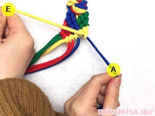 4色8本のモザイク模様ミサンガの作り方手順174