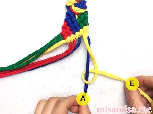 4色8本のモザイク模様ミサンガの作り方手順175