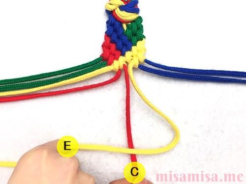 4色8本のモザイク模様ミサンガの作り方手順186