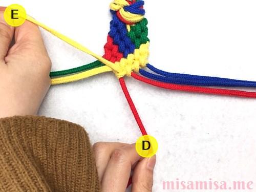 4色8本のモザイク模様ミサンガの作り方手順195
