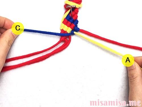 3色6本のジグザグ模様ミサンガの作り方手順50