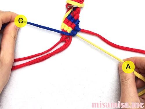 3色6本のジグザグ模様ミサンガの作り方手順52