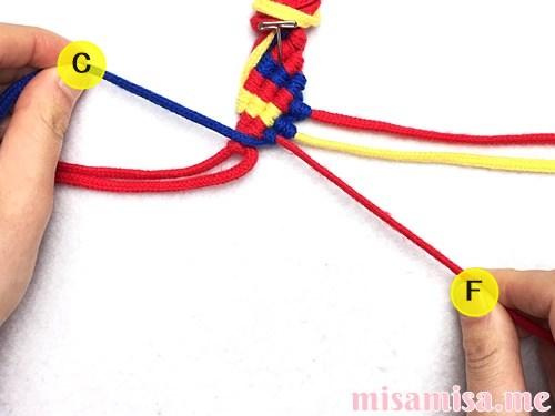 3色6本のジグザグ模様ミサンガの作り方手順57